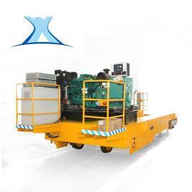 百特智能地铁机务段牵引 蓄电池轨道牵引车 BQY350T载荷牵引机