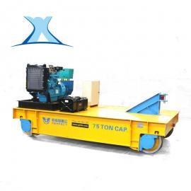 轨道牵引车5吨10吨20吨电动台车搬运物料工件电动平板车