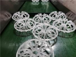 钢铁厂脱硫塔专用DN100泰勒花环 加强型塑料PP花环填料