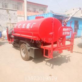 小型水罐消防车 民用厂区专用