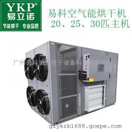 花生烘干机 隧道式烘干机 带式花生干燥机 空气能烘干机主机