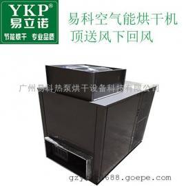 面条挂面烘干机 蝴蝶面烘干机 米粉烘干机 热泵干燥设备