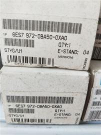 西门子RS485通讯插头
