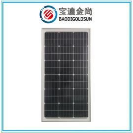 80W太阳能路灯光伏组件18V太阳能板