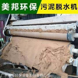 美邦洗砂泥浆脱水机厂家