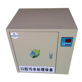 BOCH型医疗污水处理设备