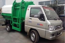 福田驭菱3方小型挂桶垃圾车自动装卸环卫垃圾清运车多少钱