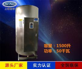 工�S容量1500升功率50000瓦大容量��崴�器��崴��t