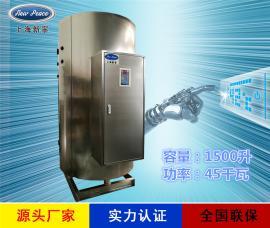 工�S�N售容量1.5��功率45000瓦大功率��崴�器��崴��t