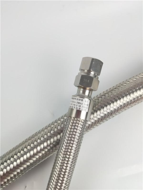 304不锈钢防爆挠性管BNG-DN20*1000防爆软管G1*700