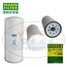 油气分离器滤芯 LB11102/2