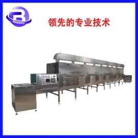 微波红豆熟化机/ 绿豆微波烘焙设备 /布朗尼杂粮隧道式生产机械
