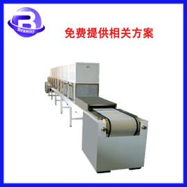 蚕豆低温烘焙设备/黄豆微波熟化设备/布朗尼食品微波烘焙设备