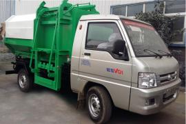 国五福田驭菱3方小型挂桶垃圾车自动装卸环卫垃圾清运车多少钱