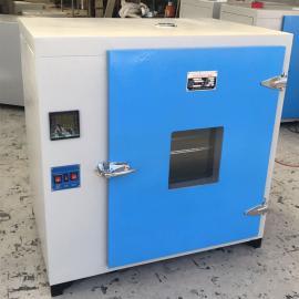 鼓�L干燥箱 101-0A���室恒�卦��箱