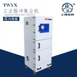 打磨配套专用粉尘收集器 小型粉尘净化器 柜式工业集尘器