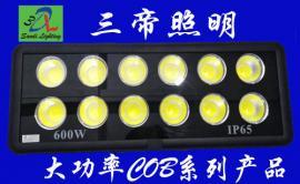 600w大功率投光灯cob系列三帝sd-cob-50-600w防爆投光灯