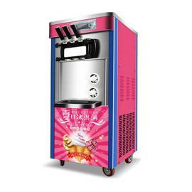 冰激凌店机,多口味冰激凌机,小型冰激凌机报价