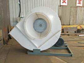 热销4-72防腐风机 PP防腐风机 耐热耐磨离心风机 安泰风机