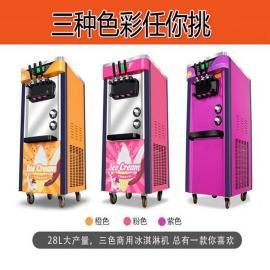 进口冰激淋机,雪糕机和冰激凌,冰激凌机