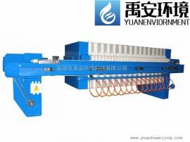 25平方板框压滤机XmYZ25/630-UBK自动液压压滤机现货