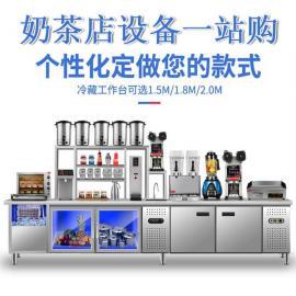 奶茶店基本设备,茶饮店需要的设备,奶茶机器设备报价