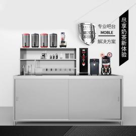 奶茶办公室设备,奶茶店所用设备,全套奶茶店设备报价