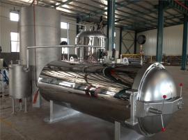 湿化机--屠宰场无害化处理设备鑫泰800kg