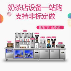 奶茶店简单设备,奶茶原料和设备,奶茶店设备清单报价