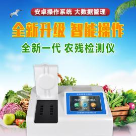 家用全新一代蔬菜水果农残快速检测仪