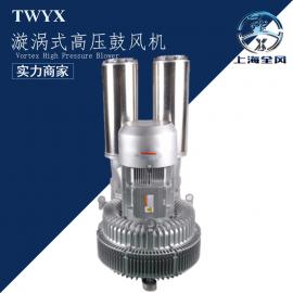 25KW漩涡式双段高压气泵 双段高压漩涡式鼓风机
