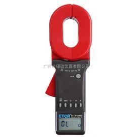 ETCR2000A钳形接地电阻仪回路电阻测量测试仪总代理