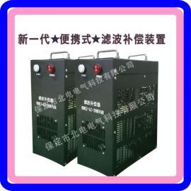 低能耗电容滤波补偿模块容量选择