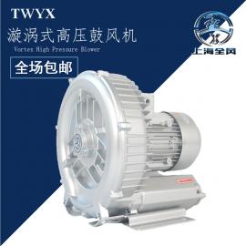 真空充气包装机专用单叶轮高压风机 单极高压漩涡气泵 真空吸附