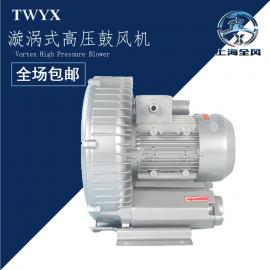 污水曝气鱼塘增氧专用高压漩涡气泵 双叶轮高压漩涡气泵增氧气泵
