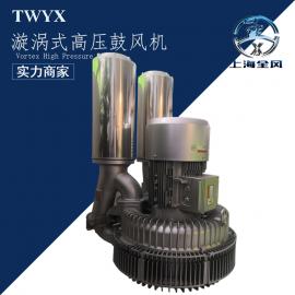 25KW海水淡化处理工程专用旋涡式高压鼓风机高压气泵型风机