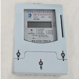 单相电子式预付费电能表水电一卡通万众电子水电一卡通智能电表