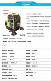 全封闭电动驾驶式扫地机喷水吸尘一体机工厂物业用清扫车
