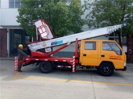 28米搬家作业车