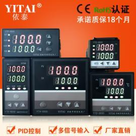 XTE-7411,XTE-7512,XTE-751W 程序段温度仪表