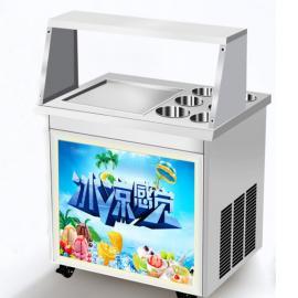 商用炒酸奶机,商用酸奶机,炒酸奶机器报价是报价