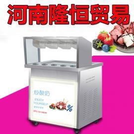 炒酸奶机费用,炒酸奶机的型号,商用炒酸奶机报价