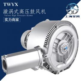 双段漩涡高压增氧曝气防爆风机气泵 印刷真空吸附高压风机