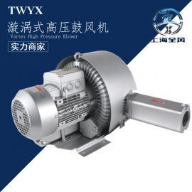 双段真空吸附漩涡式高压风机 污水曝气专用旋涡气泵增氧曝气风机