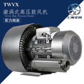 河道养殖曝气治理专用漩涡式高压气泵