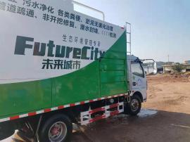 中�Z新型多功能粪便净化车