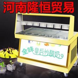 炒酸奶机的报价,商用炒酸奶机报价,商用炒酸奶机的功能