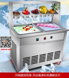 小型商用酸奶机,商用酸奶机报价,多功能炒酸奶机的报价