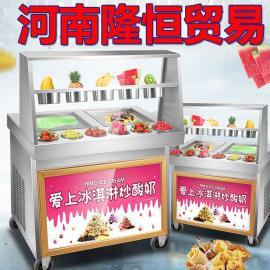 炒酸奶机双锅,商用酸奶机报价,大型酸奶机报价