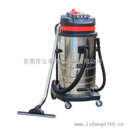 嘉美BF585-3吸尘器 80L吸尘吸水机 大功率干湿两用吸尘器